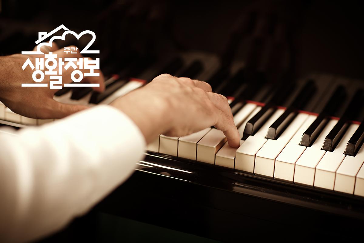 피아노 무료로 드립니다.