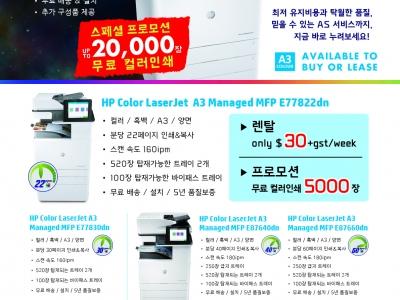 Sydney Rental Printer Expert (시드니 렌탈 프린터)