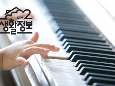 야마하 UX3 피아노