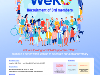 """""""KOICA Supporters"""" WeKO 3rd Convention"""