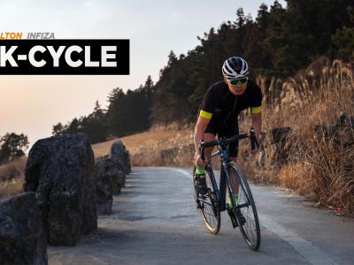 한국 알톤 스포츠 자전거가 호주에 왔습니다! 10% 한국교민 한정 행사를 놓치지마세요!