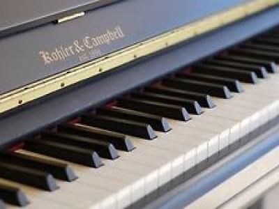 피아노 판매 KC 121 KOHLER and CAMPBELL  블랙 9년 사용 최고 품질 상태