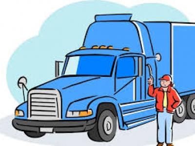식품도매업체 트럭/밴드라이버 구인